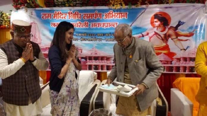 अदिति सिंह, राम मंदिर
