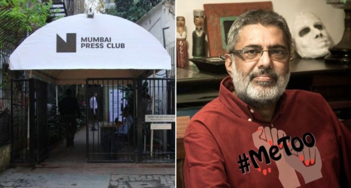 मुंबई प्रेस क्लब सिद्धार्थ भाटिया