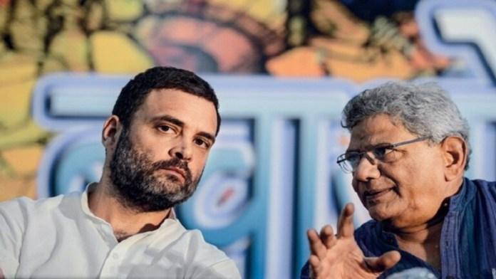 राहुल गॉंधी, सीताराम येचुरी