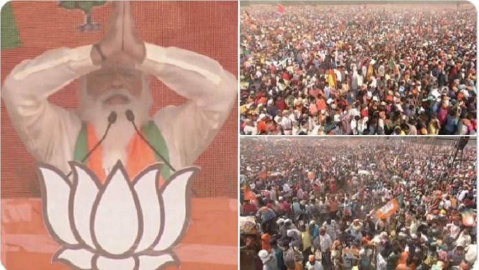 पीएम नरेंद्र मोदी, कोलकाता रैली