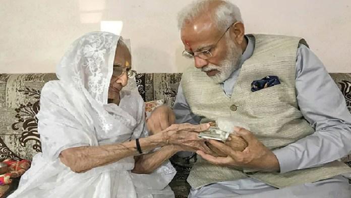 PM मोदी को BBC के शो में माँ की गाली