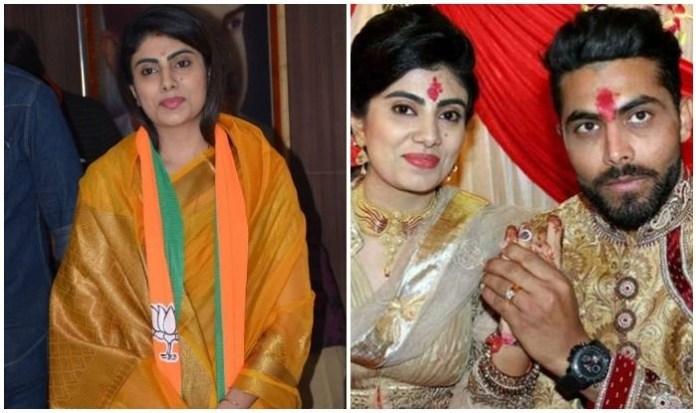 रवींद्र जडेजा पत्नी झाड़ू
