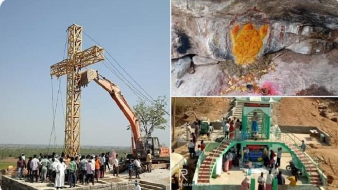 आंध्र प्रदेश, हिंदू, ईसाई