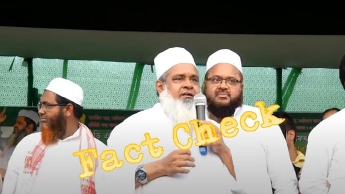बदरुद्दीन अजमल भारत इस्लामिक राष्ट्र