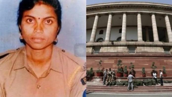 कमलेश कुमारी संसद हमला