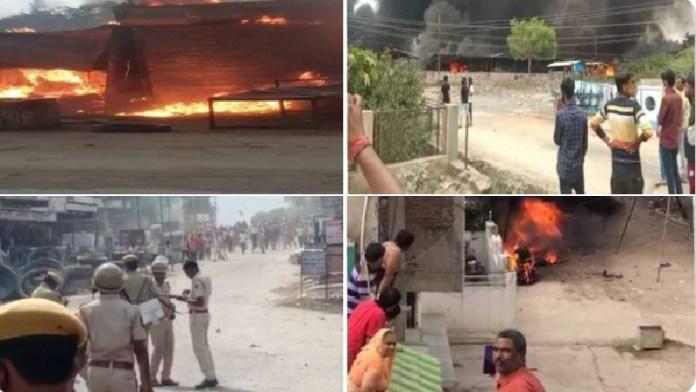 छबड़ा, आग, दुकानें, मुस्लिम भीड़