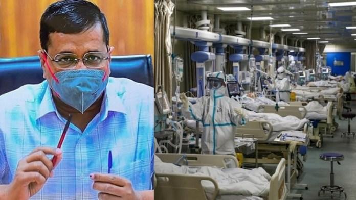 हॉस्पिटल बेड्स, दिल्ली, कोरोना
