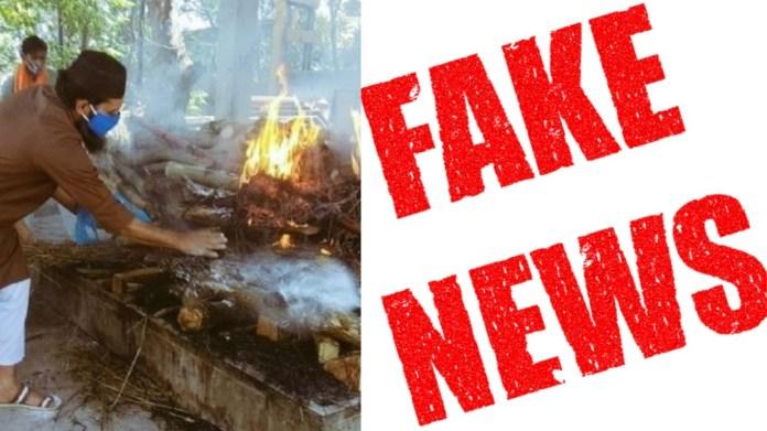 मीडिया गिरोह का झूठ