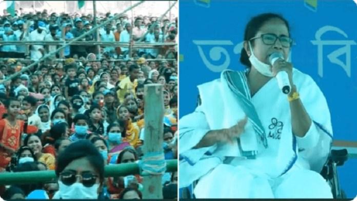 ममता बनर्जी, रैली