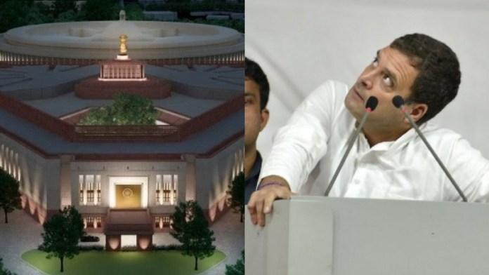 राहुल गाँधी, सेन्ट्रल विस्टा
