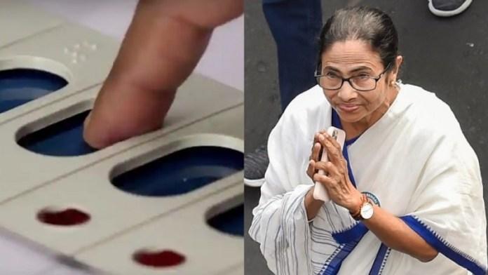 TMC, EVM, ममता बनर्जी, बंगाल चुनाव