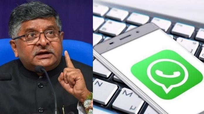 Whatsapp, मोदी सरकार, नोटिस