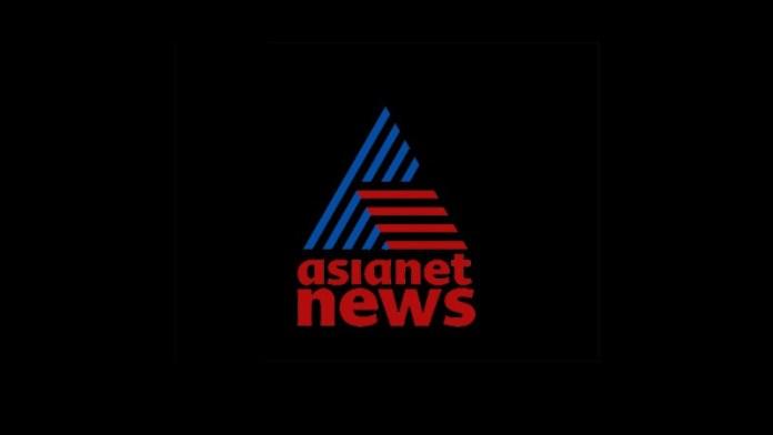 बंगाल संघी पाकिस्तानी एशियानेट
