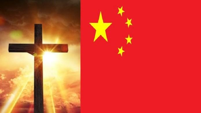चीन ईसाई उत्पीड़न