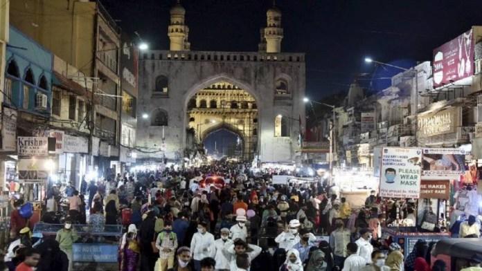 हैदराबाद चारमीनार बाजार