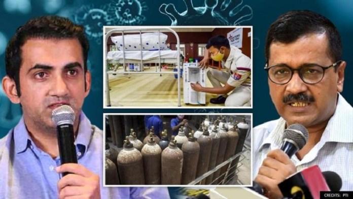 गौतम गंभीर दिल्ली में मुफ्त में बाँट रहे ऑक्सीजन कॉन्संट्रेटर