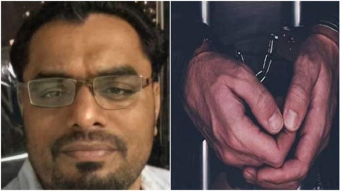 इकबाल गिरफ्तार