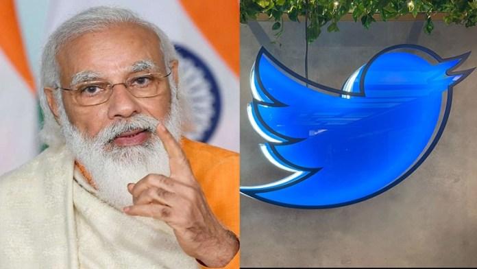 भारत सरकार ट्विटर मोदी सरकार