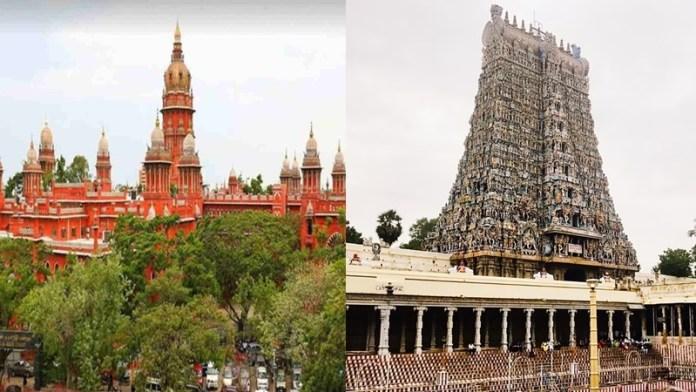 तमिलनाडु मंदिर जमीन गायब