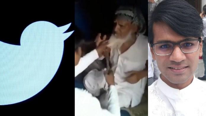 मोहम्मद जुबैर, ट्विटर, FIR, गाजियाबाद