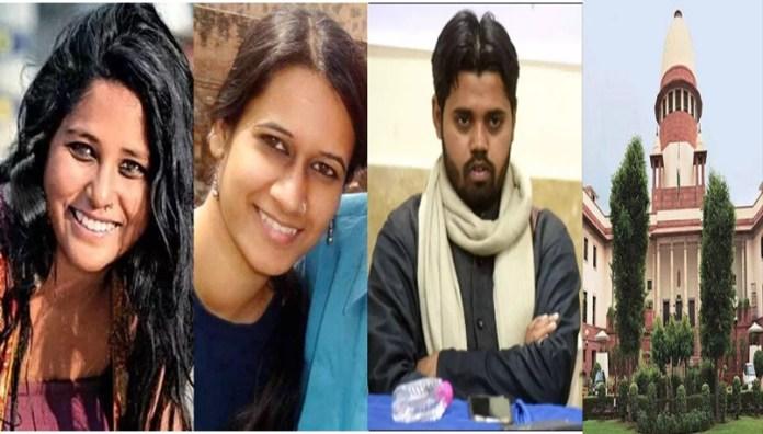 दिल्ली दंगों नताशा, देवांगना, आसिफ सुप्रीम कोर्ट दिल्ली पुलिस