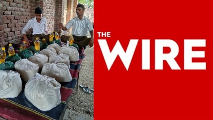 The Wire, RSS, हिन्दू, मुस्लिम, सेवा