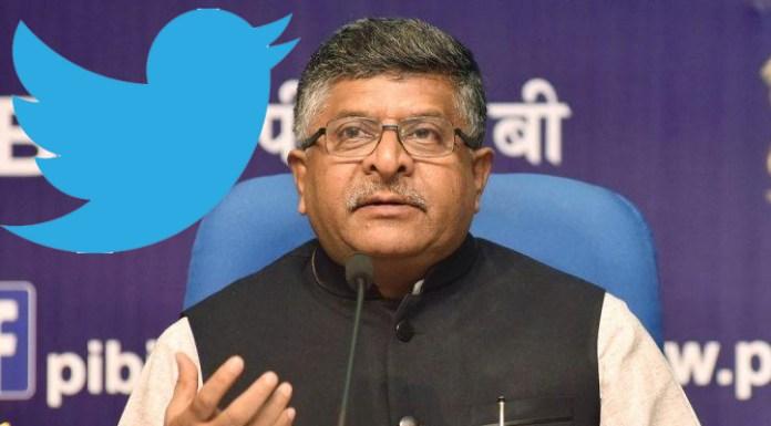 रविशंकर प्रसाद ट्विटर