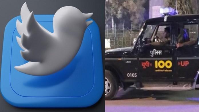ट्विटर, गाजियाबाद, यूपी पुलिस