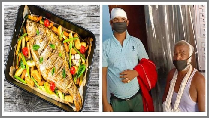 बिहार में मछली को लेकर आपसी झगड़ा