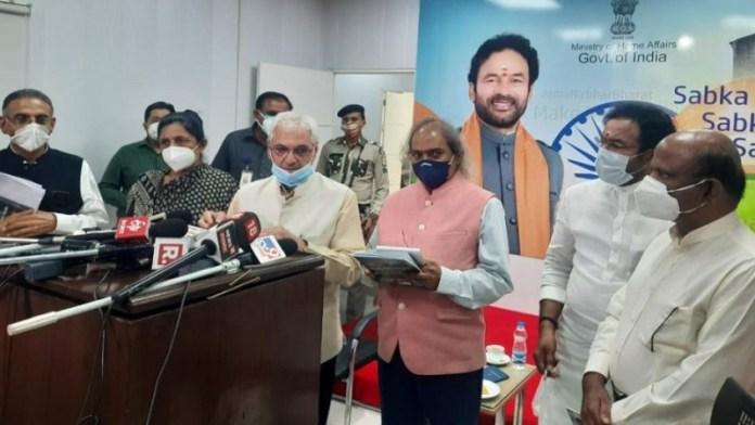 बंगाल हिंसा, फैक्ट फाइंडिंग रिपोर्ट