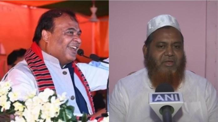 हिमंत बिस्वा, रफीकुल इस्लाम