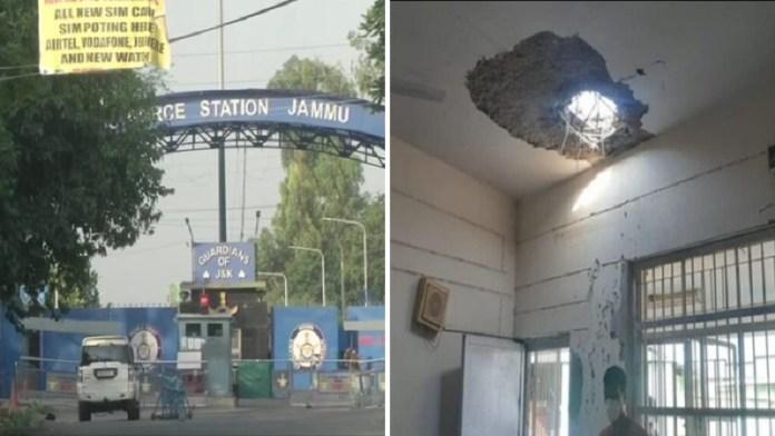 जम्मू एयरपोर्ट आतंकी हमला बम ब्लास्ट