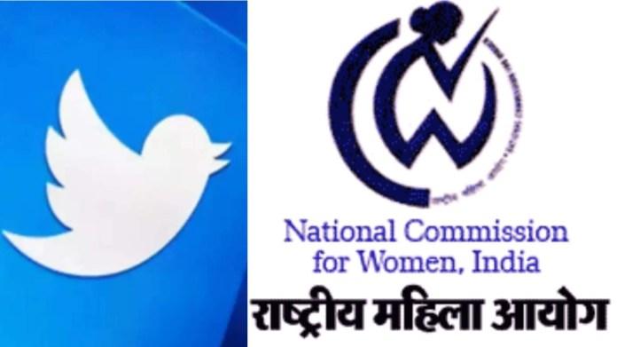 राष्ट्रीय महिला आयोग, ट्विटर
