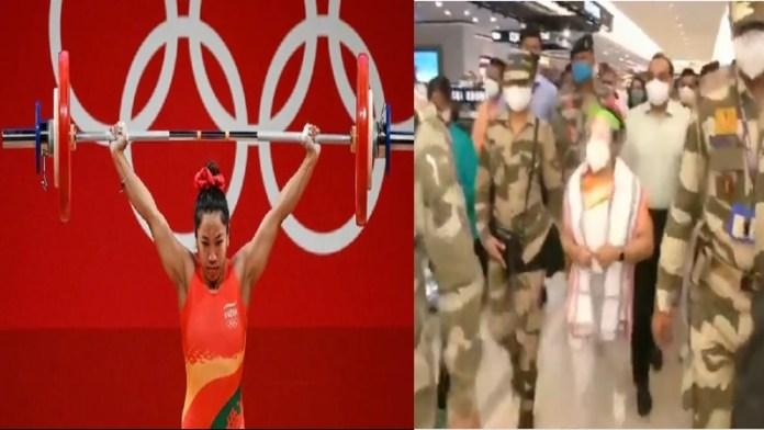 टोक्यो ओलंपिक में देश के लिए सिल्वर जीत देश लौटीं मीराबाई चानू