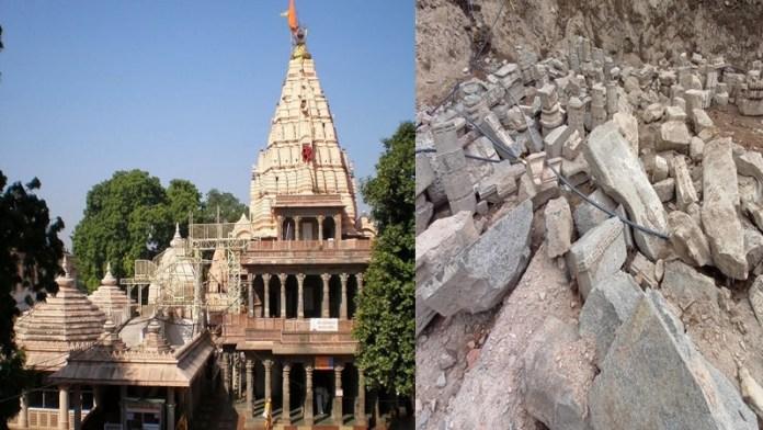 उज्जैन, महाकाल मंदिर, खुदाई