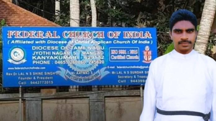 तमिलनाडु के कन्याकुमारी में चर्च की आड़ में सेक्स रैकेट चला रहा था पादरी