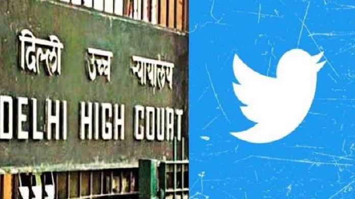 Twitter, दिल्ली हाईकोर्ट, IT कानून
