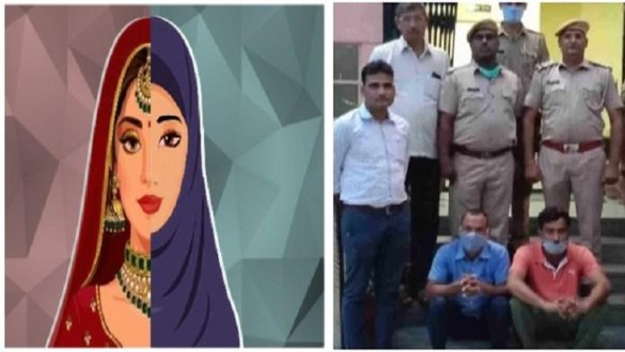 जयपुर की महिला से रेप और धर्मांतरण