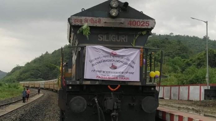 मणिपुर, पैसेंजर ट्रेन, ट्रायल रन