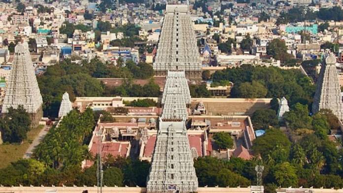 तमिलनाडु के तिरुवन्नामलाई में स्थित श्री अरुणाचलेश्वर मंदिर