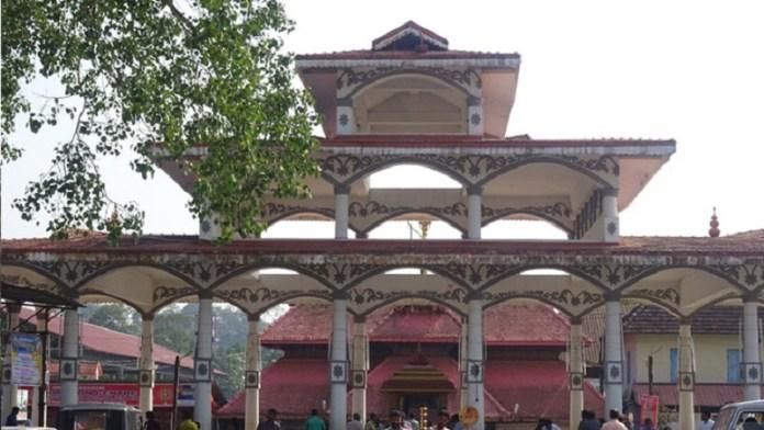केरल, एट्टूमानूर महादेव मंदिर