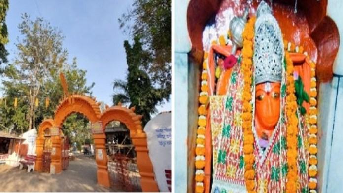 गिरिजाबंध हनुमान मंदिर रतनपुर