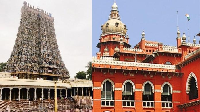 मद्रास हाई कोर्ट मंदिर परिसर