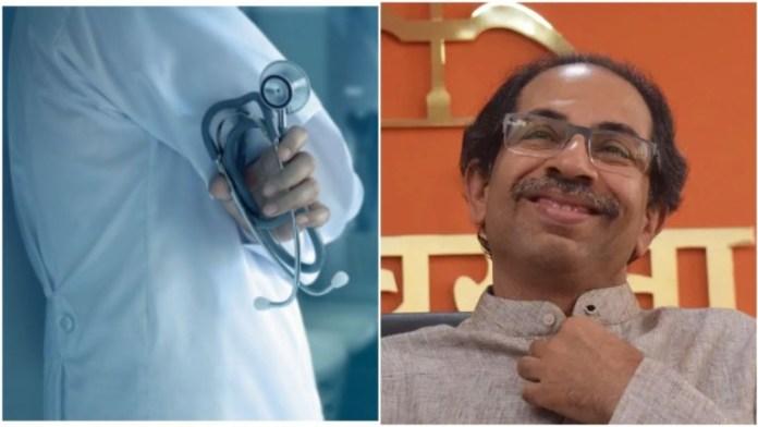 महाराष्ट्र डॉक्टर आत्महत्या