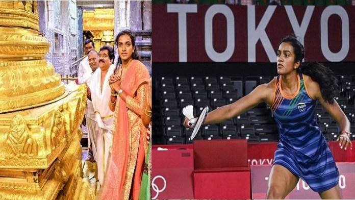 टोक्यो ओलंपिक, पीवी सिंधु