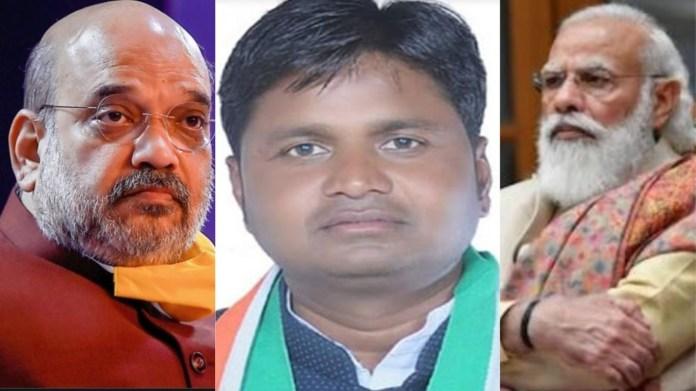 राजस्थान, कॉन्ग्रेस नेता, प्रधानमंत्री नरेंद्र मोदी, गृहमंत्री अमित शाह