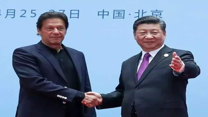 इमरान खान शी जिनपिंग पाकिस्तान