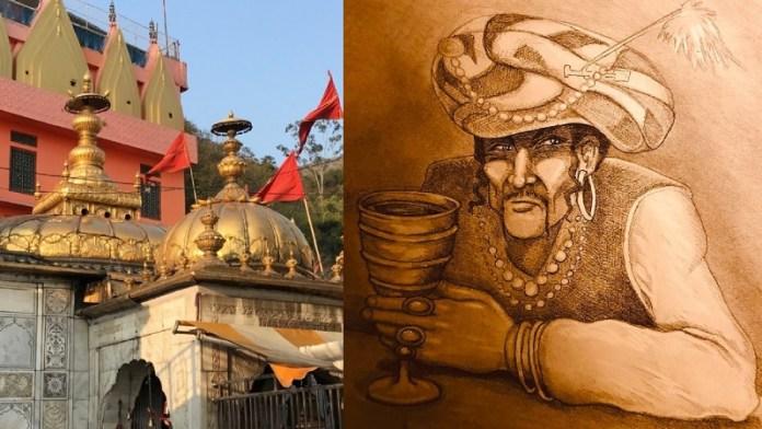 जहाँगीर, माँ ज्वालामुखी मंदिर