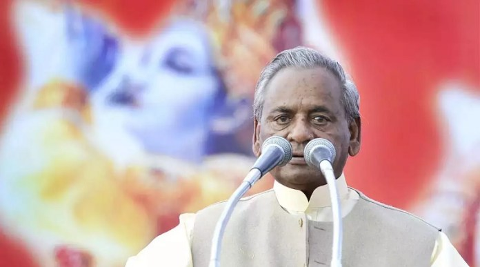 कल्याण सिंह BJP