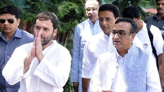 राहुल गाँधी, कॉन्ग्रेस, ट्विटर